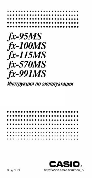 Калькулятор casio fx-991es plus-sbehd, сертифицирован для егэ.