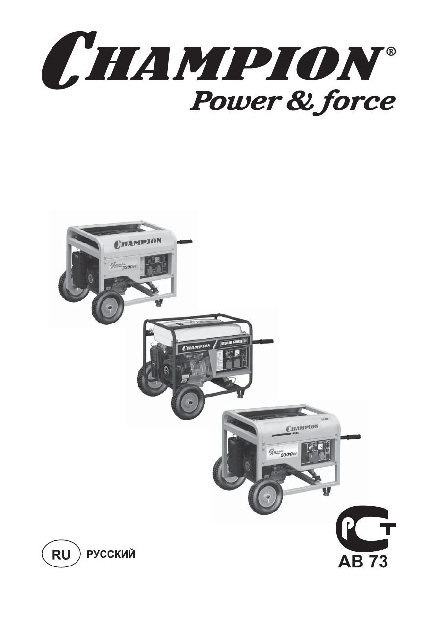 руководство по техническому обслуживанию дизель генератора