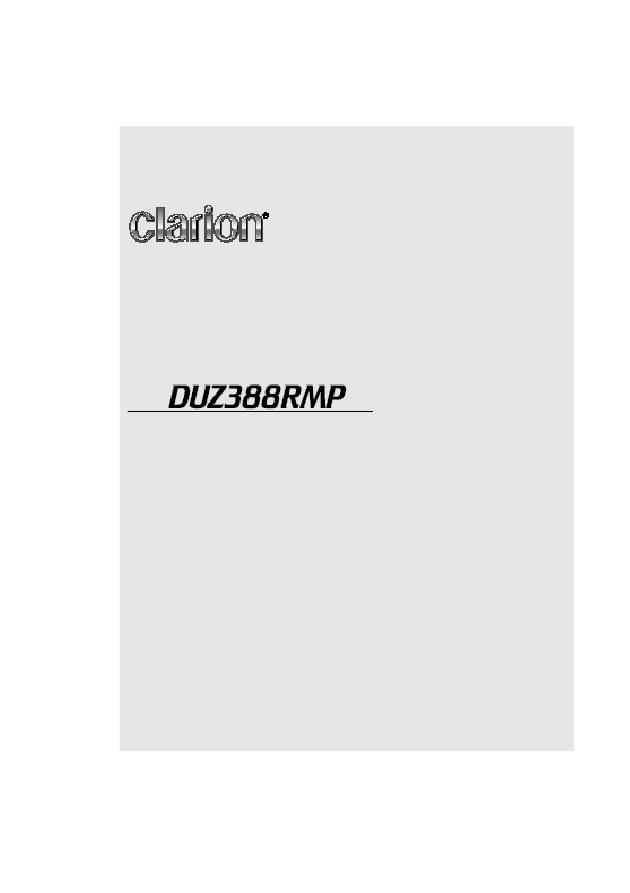 инструкция clarion duz388rmp