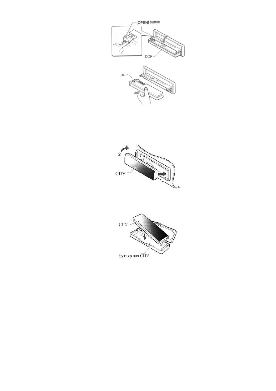Инструкция автомагнитола clarion dxz845mc