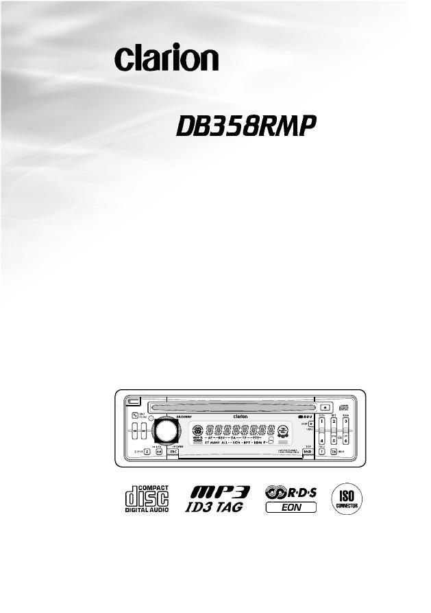 Clarion db358rmp инструкция