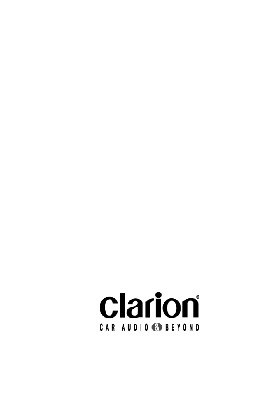 Инструкция бесплатно автомагнитола clarion dxz845mc