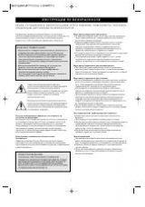 Инструкция Cs E9mkd