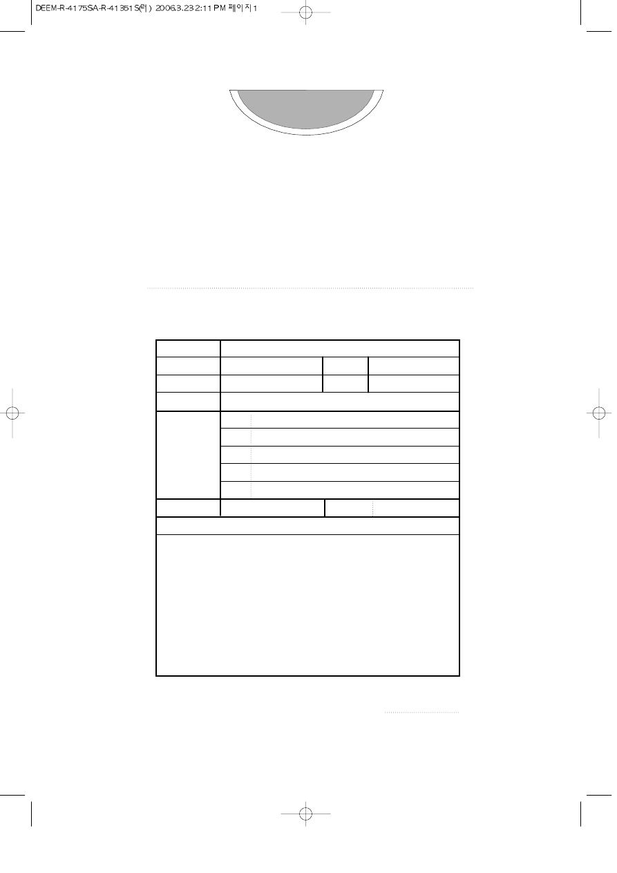 инструкция по применению микроволновая печь gorenje mo 200 dce vr