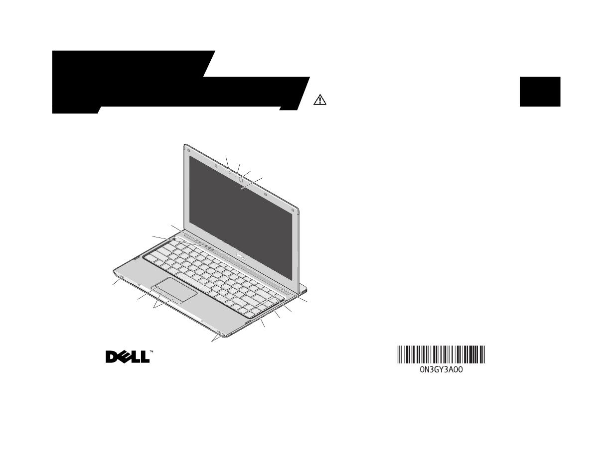 инструкция к ноутбуку dell