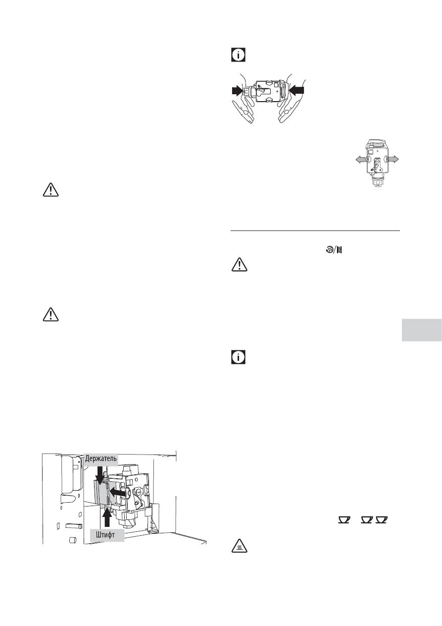 инструкция кофемашина binatone mre 8804