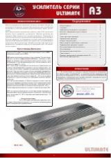 Усилитель Автомобильный Dls Xm40 Инструкция