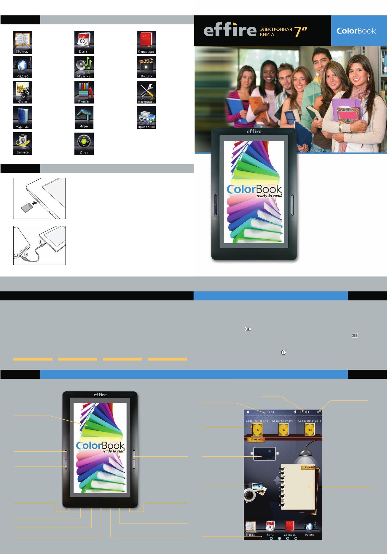 Color book effire - Background Image