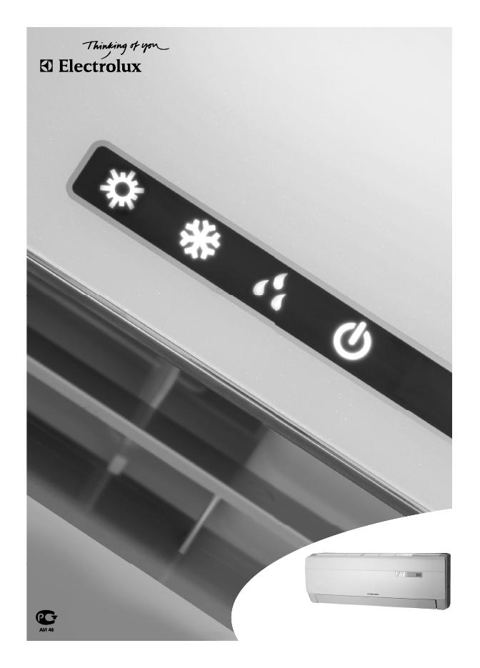 Кондиционер электролюкс eacs-12hs n3 инструкция