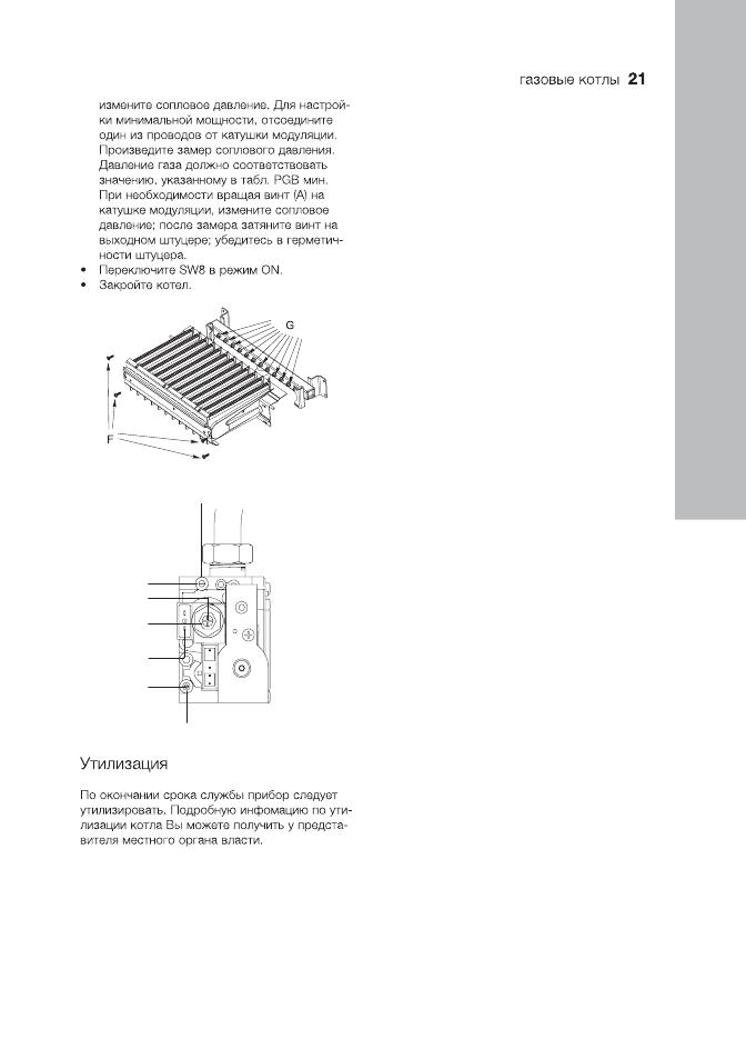 Electrolux quantum 28i инструкция, характеристики, форум.