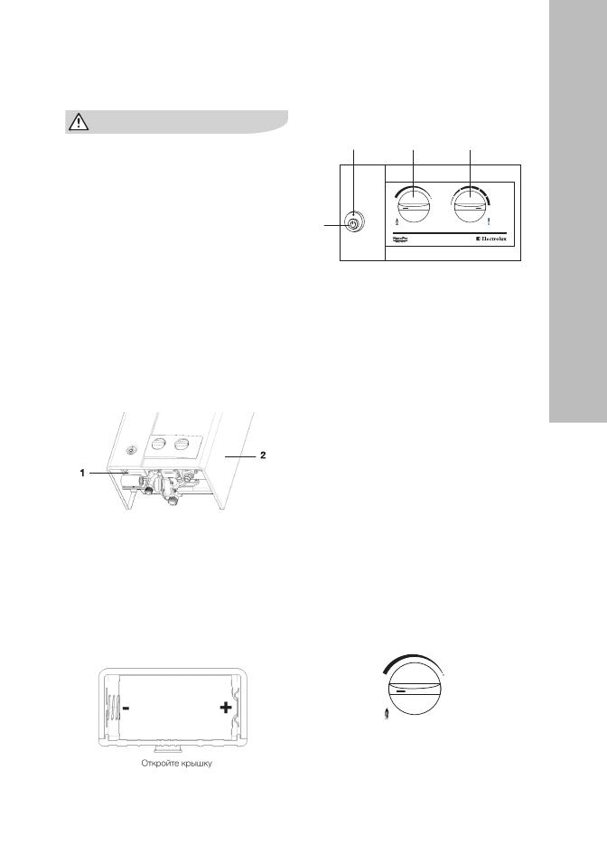 Gwh 285 Ern Nanopro инструкция