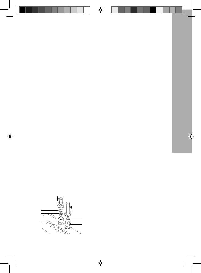 Electrolux Minifix Np6 инструкция - фото 5