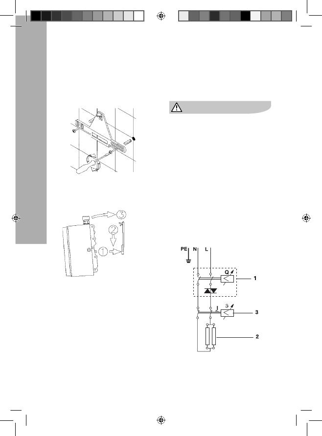 Electrolux Minifix Np6 инструкция - фото 3