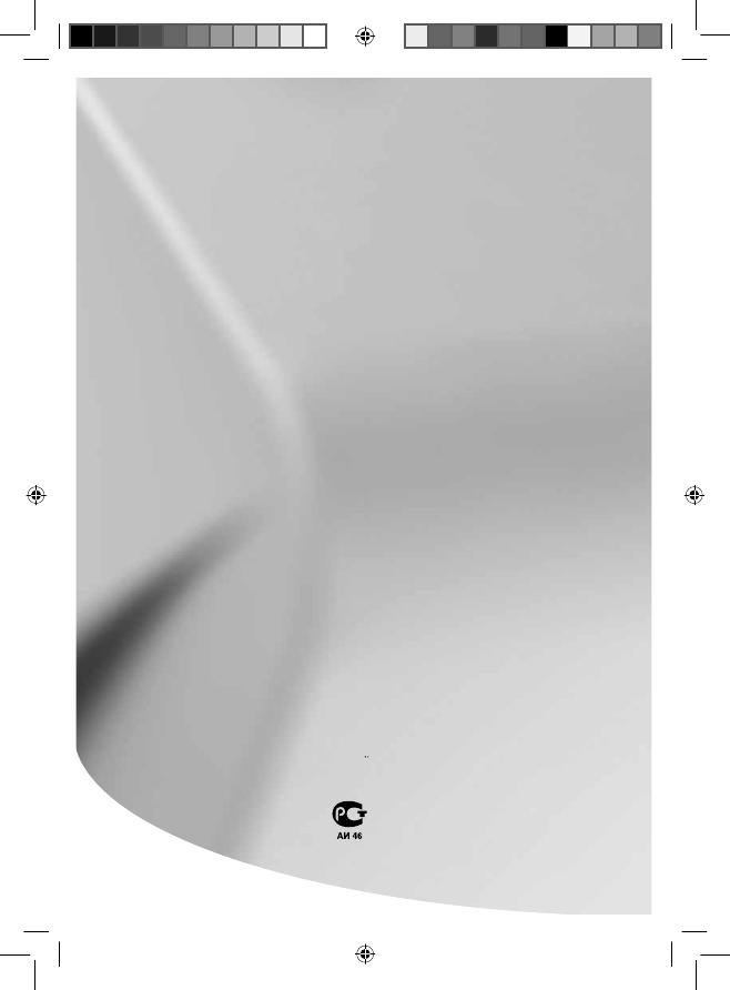 Electrolux Minifix Np6 инструкция - фото 2