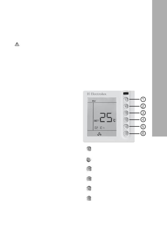 Electrolux Erc-16 инструкция по применению - фото 3