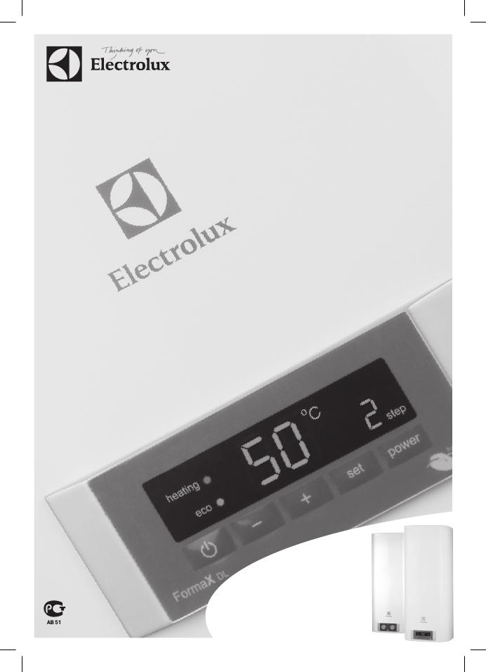 инструкция Electrolux Ewh 50 Formax Dl - фото 9
