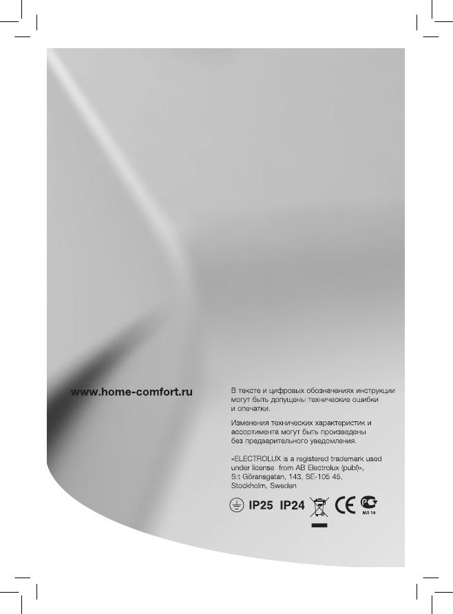 Electrolux Minifix Np6 инструкция - фото 9