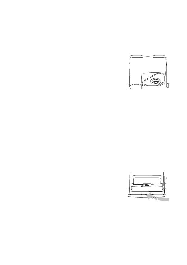 Elenberg DW-9205 и внешний