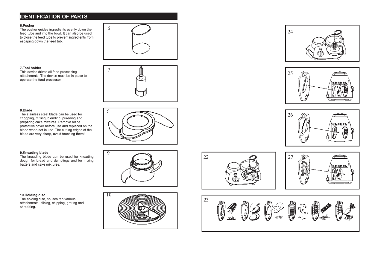 Страница 12/32] инструкция по эксплуатации: кухонный комбайн.
