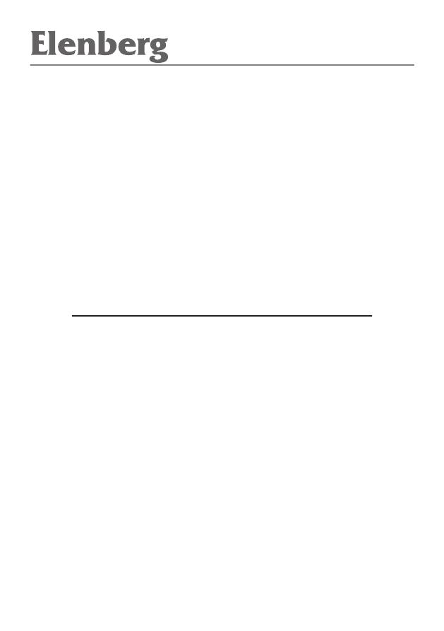 Elenberg Ms 5420 инструкция - фото 11