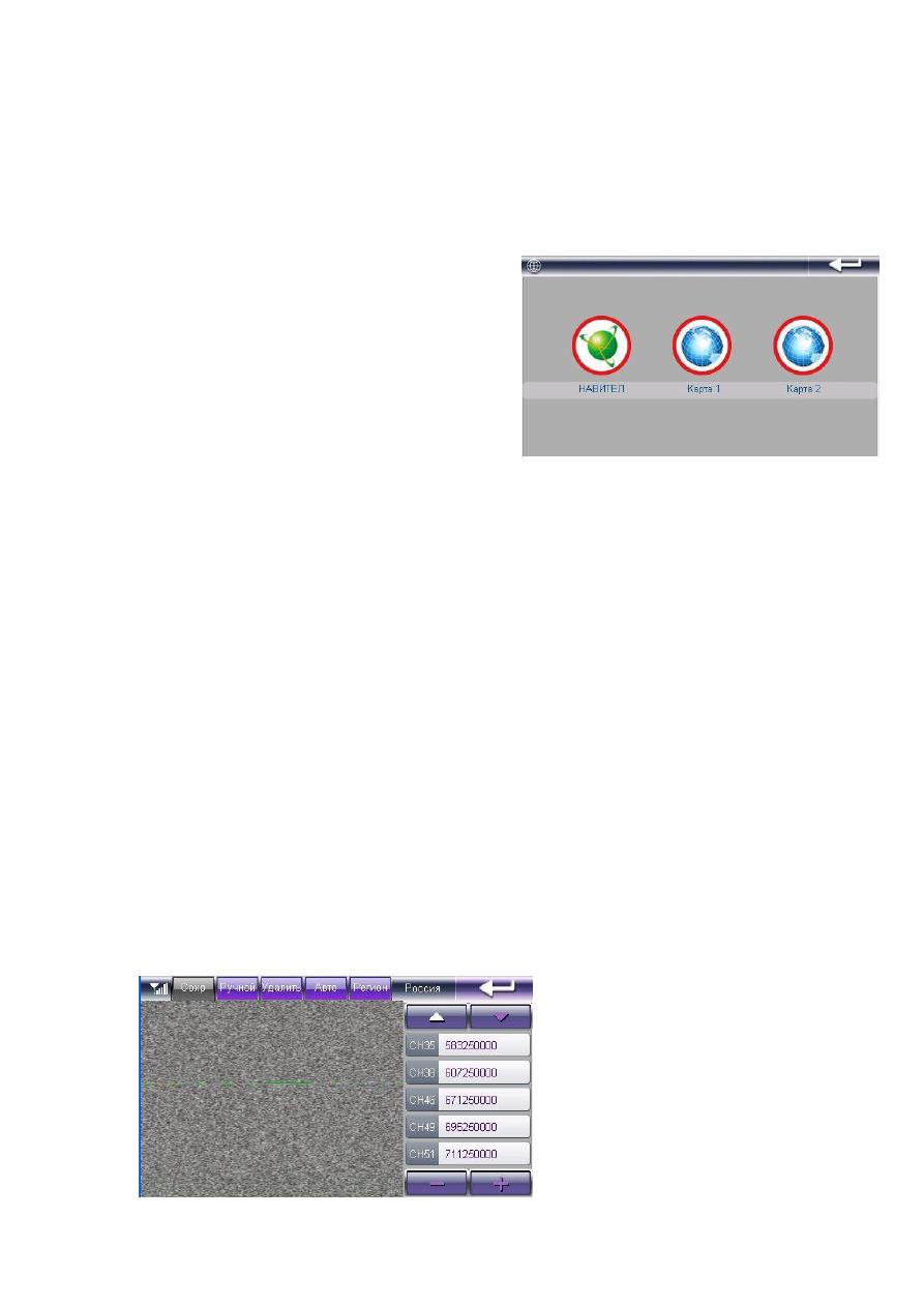 explay sls7 обновление карт