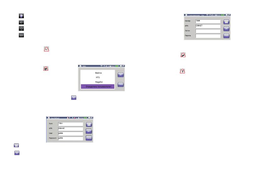 ситигид 9 руководство пользователя - фото 6