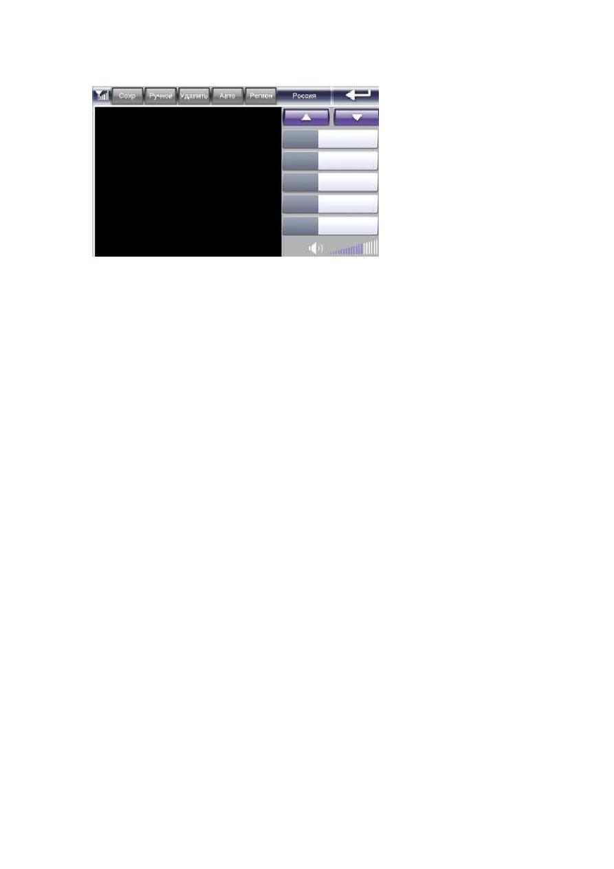 Страница 8/17] руководство по эксплуатации: gps навигатор explay.