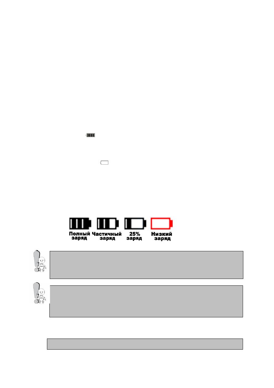 Explay dvr 003hd драйвер скачать