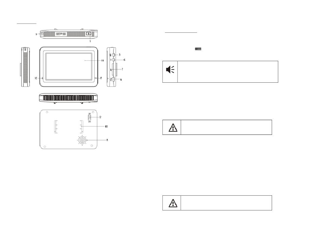 Страница 11/24] инструкция по эксплуатации: gps навигатор explay.