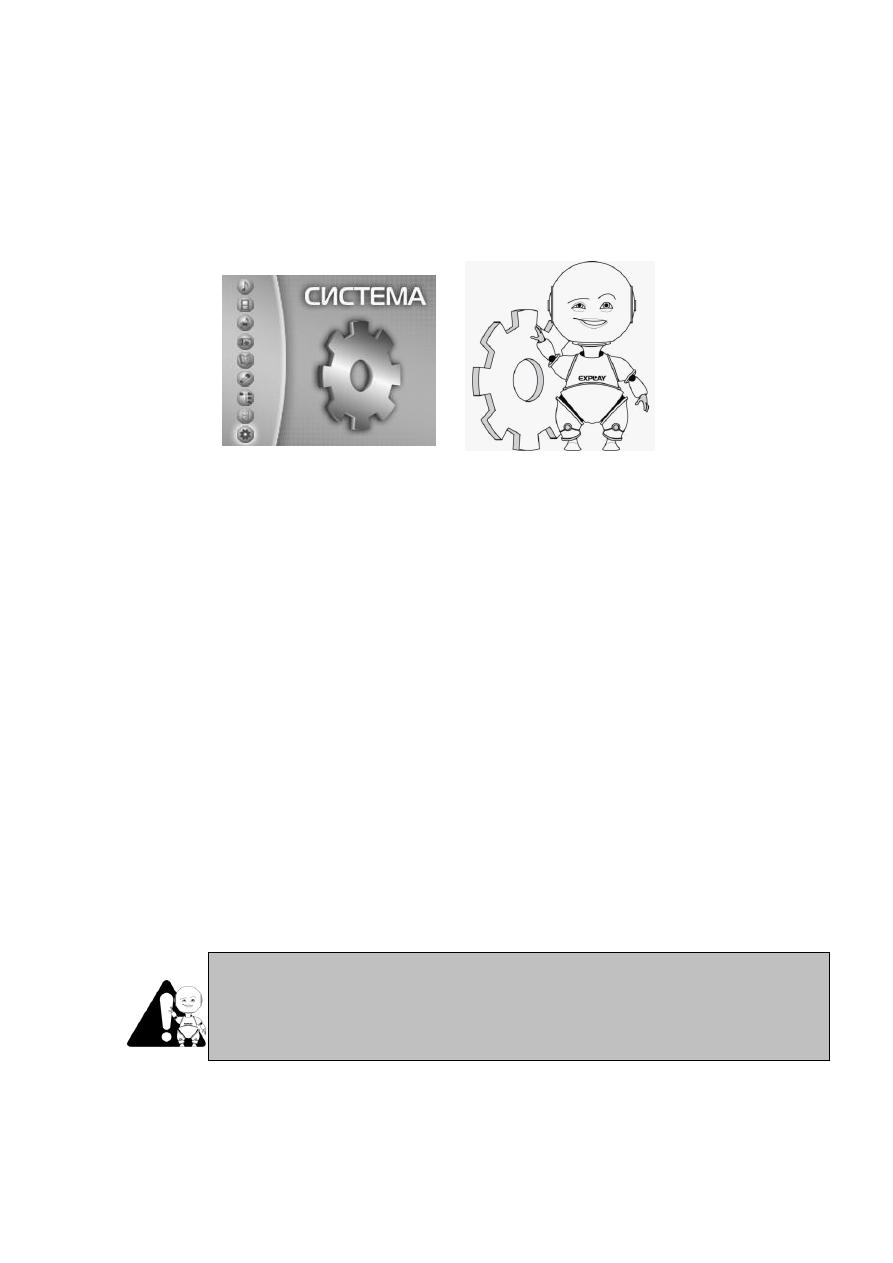 инструкция по прошивке explay m23hd