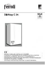 Ferroli Domiproject D 24 C Инструкция