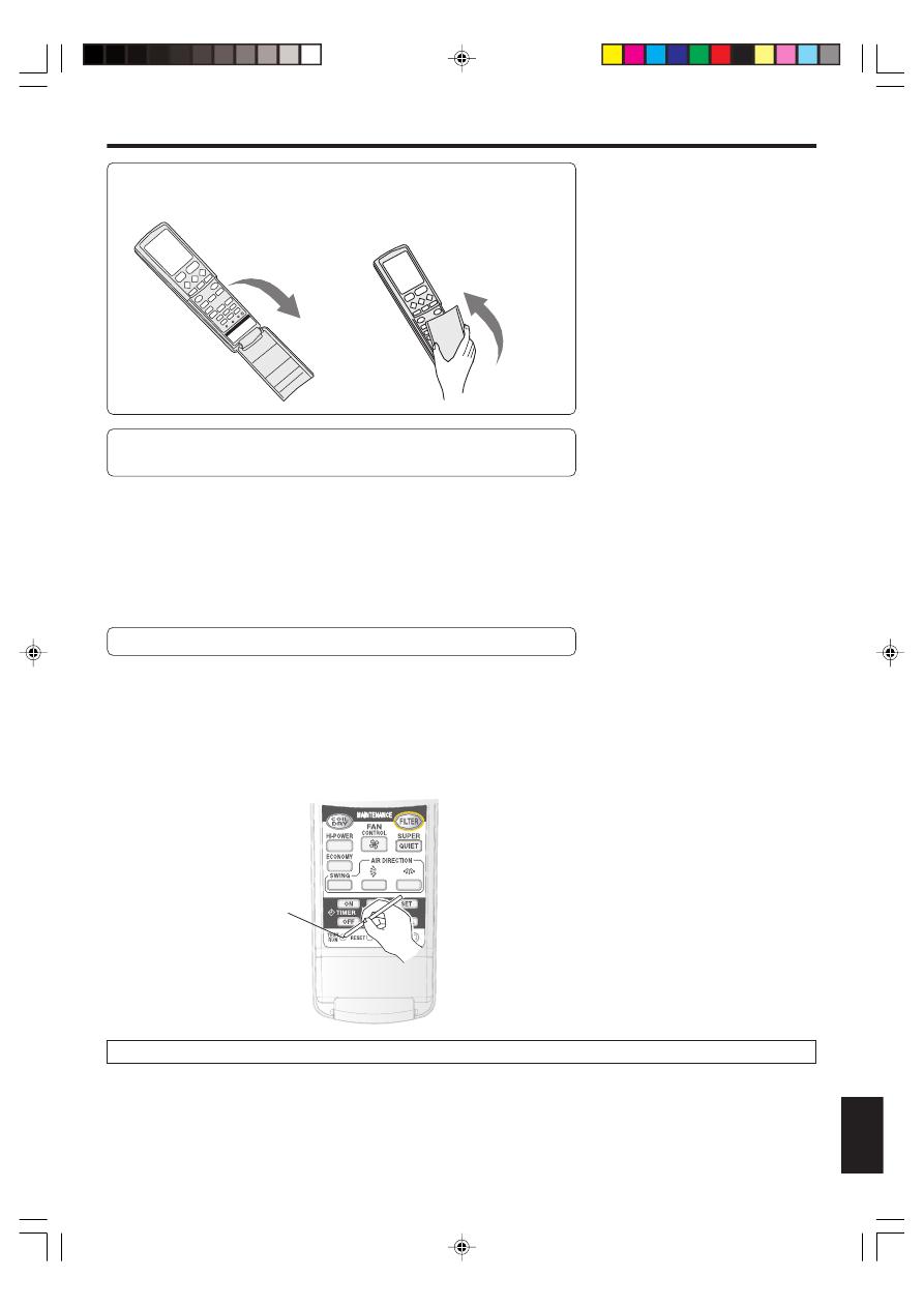 инструкции по эксплуатации кондиционер фуджитсу ar-je5
