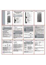 пульт gal lm-p001 инструкция коды lg