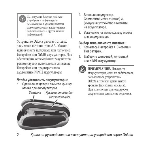 Инструкция по эксплуатации х трейл 2015