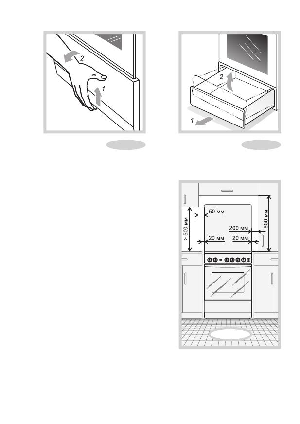 гефест 1200 с7 инструкция - фото 8
