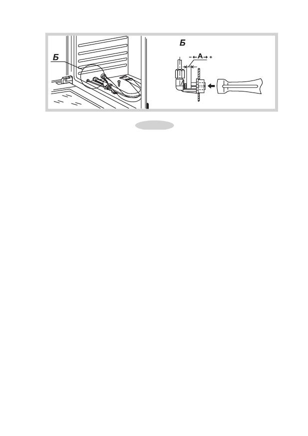 гефест 1200 с7 инструкция - фото 7