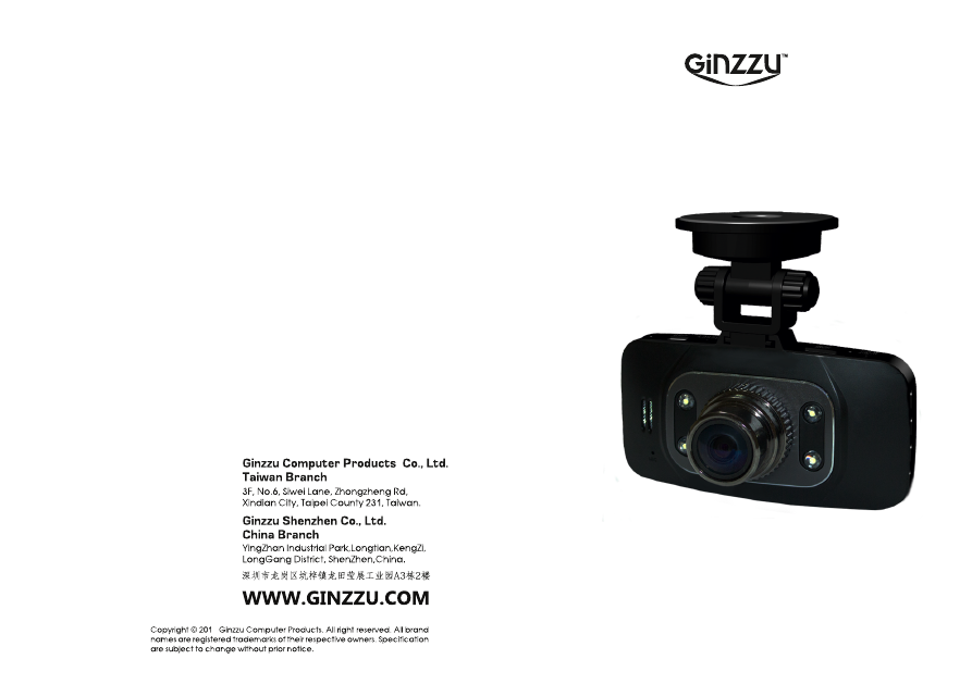 Видеорегистратор Ginzzu HD-812