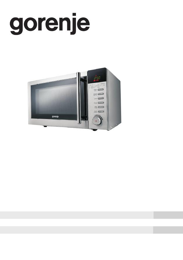 инструкция по эксплуатации микроволновая печь gorenje