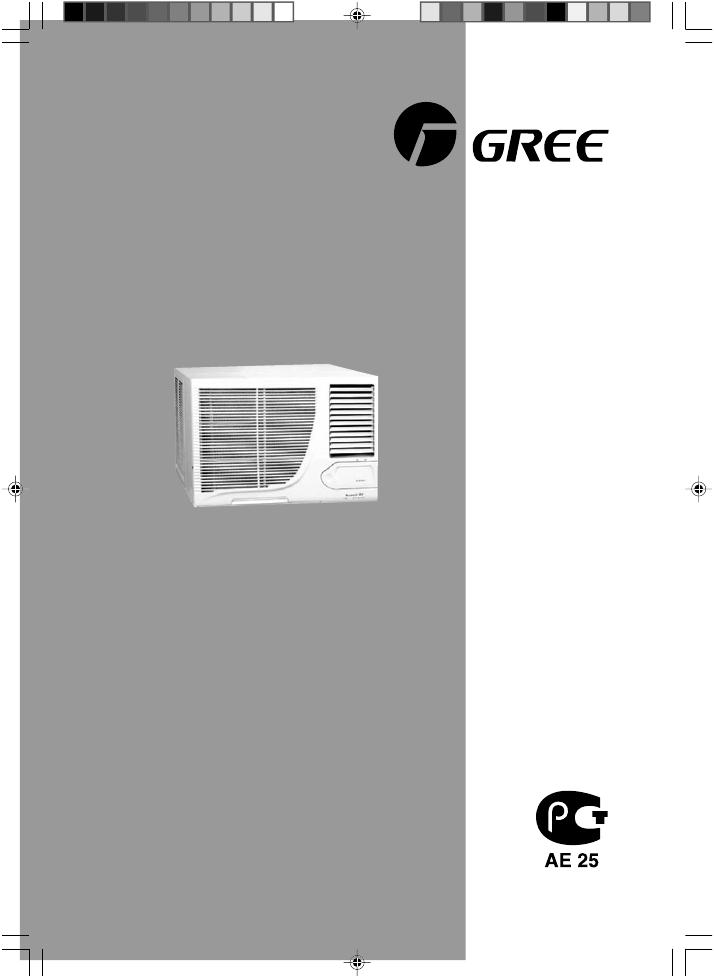 кондиционер оконный Gree инструкция - фото 2