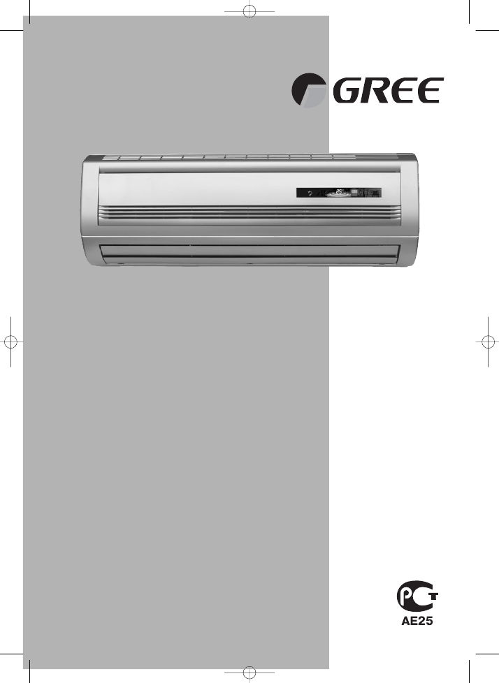 Электрическая схема сплит системы фото 503
