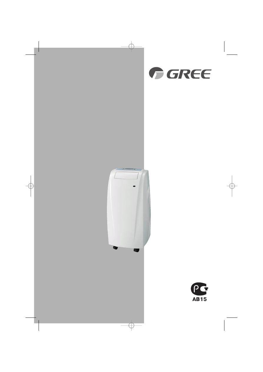 Инструкция по эксплуатации мобильного кондиционера