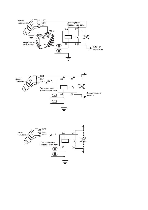 Altonika Rf-311a инструкция пользователя - фото 10
