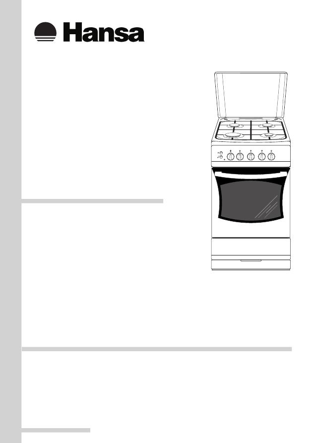 руководство по эксплуатации газовые плиты hansa
