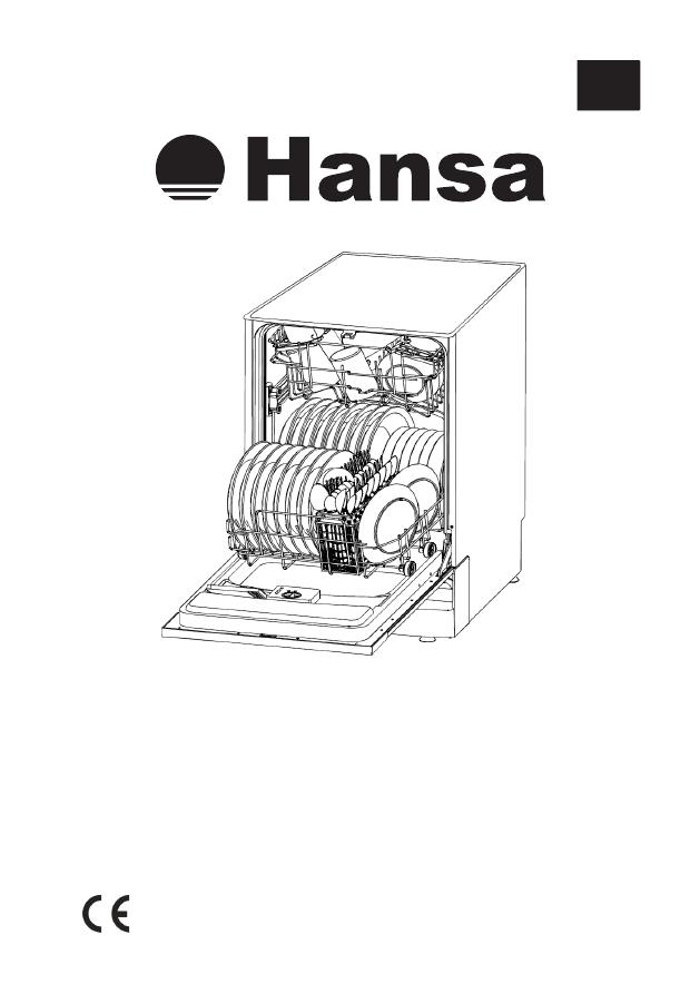 Посудомоечная машина ханса инструкция по эксплуатации