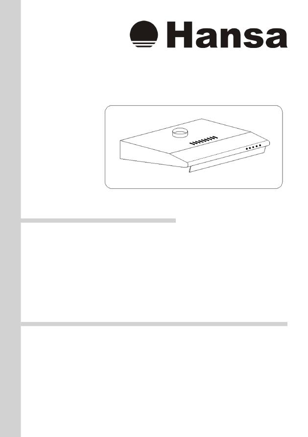 вытяжка Hansa Osc 521 H инструкция - фото 5