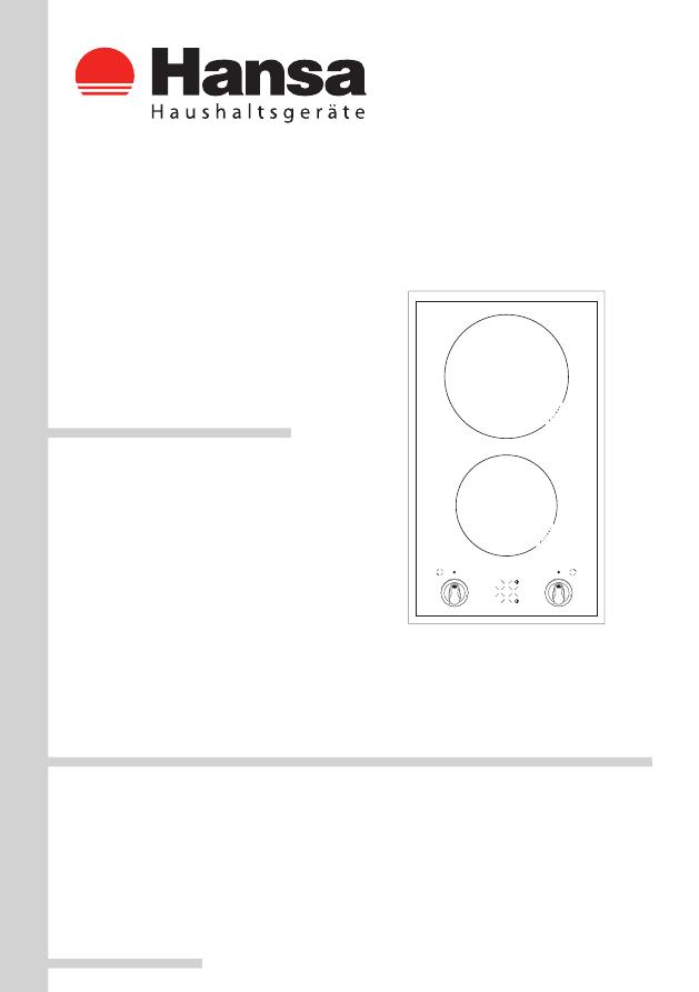 варочная панель hansa инструкция