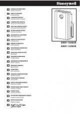 охранная сигнализация Honeywell инструкция - фото 8