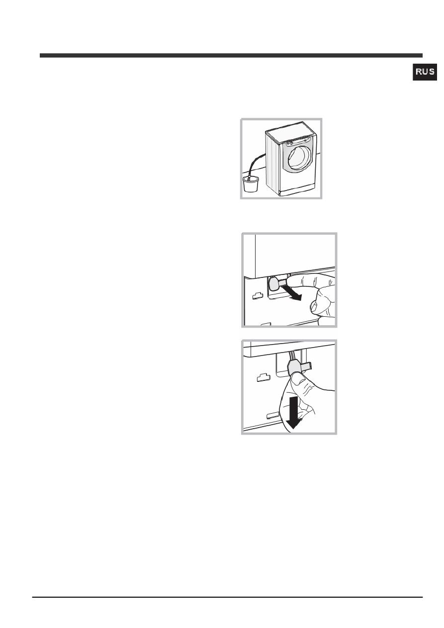 кондиционеры аристон инструкция