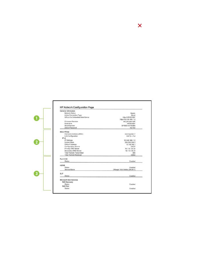 Hp Officejet 7000 инструкция - фото 6