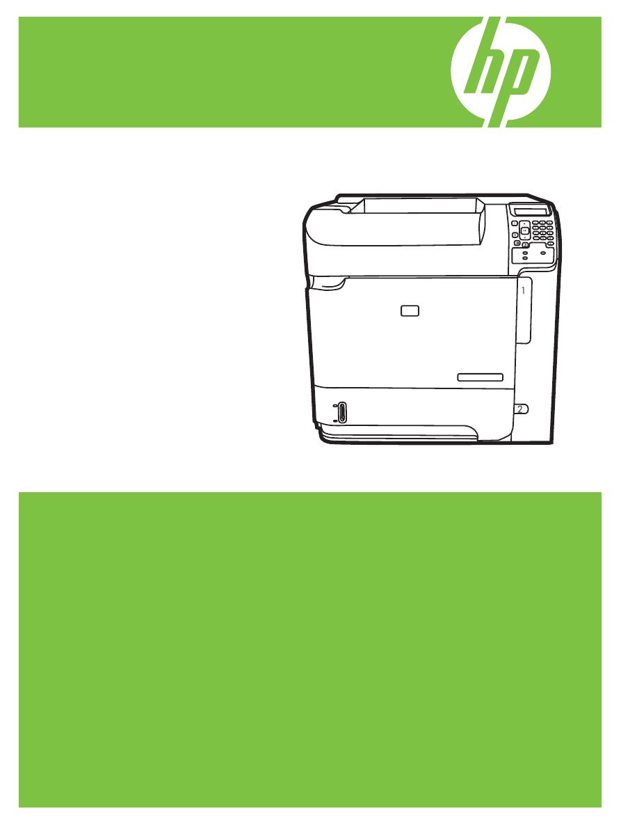 Скачать драйвера на принтер hp 4510
